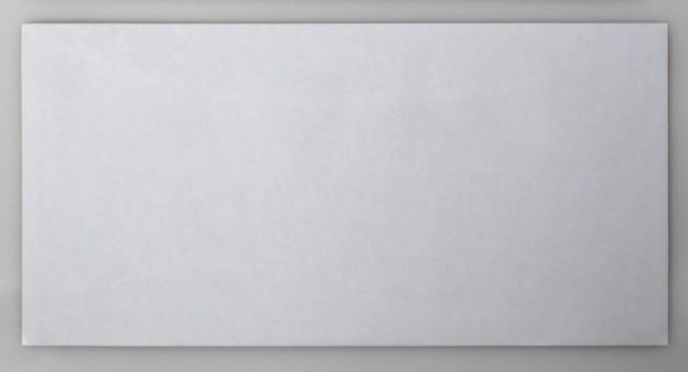 Briefumschlag DinLang Weiss ohne Fenster Vorderansicht
